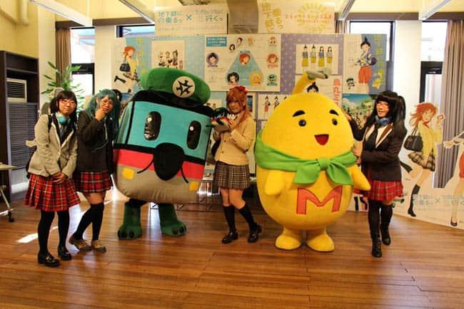 museu manga10
