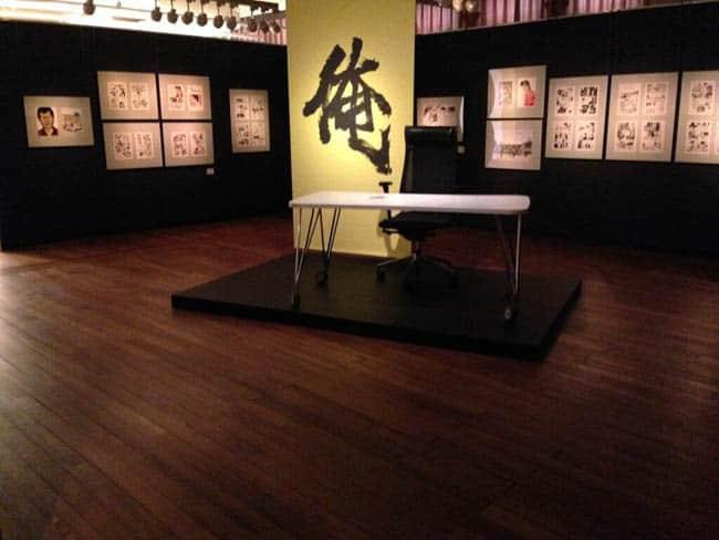 museu manga13