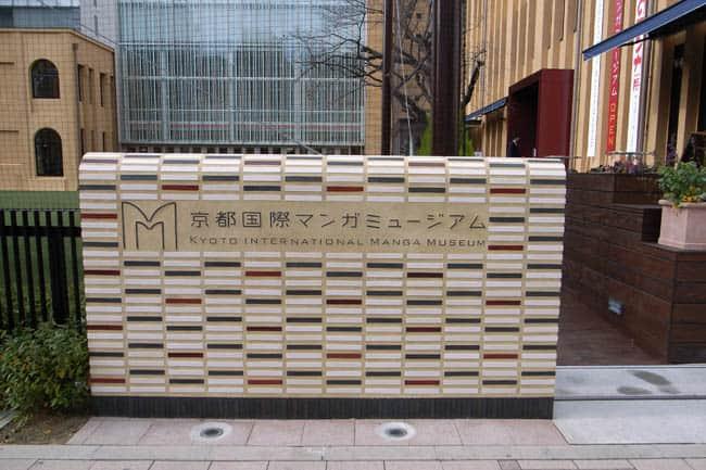museu manga2