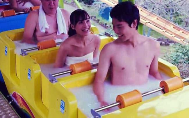 Montanha-russa com água termal está nos planos de um parque-spa no Japão