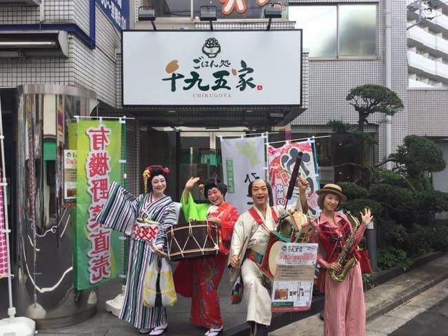 restaurante-barato-em-toquio