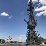 O incrível parque de estátuas em Moscou