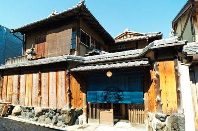 Starbucks abre loja em casa centenária de Quioto e mantem a arquitetura original