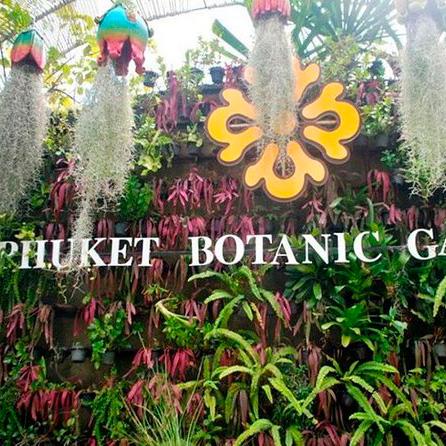 Ingresso Jardim Botânico