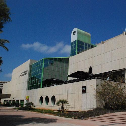 Museu Beit Hatfutsot