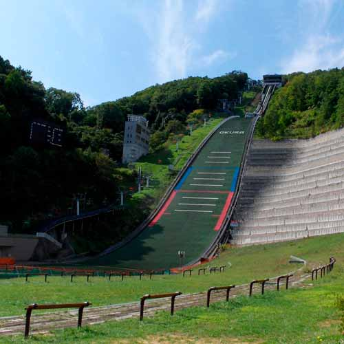 Observatório Monte Okura