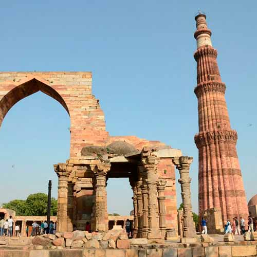 Qutb Minar