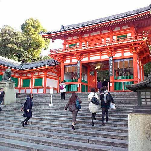 Templo Yasaka