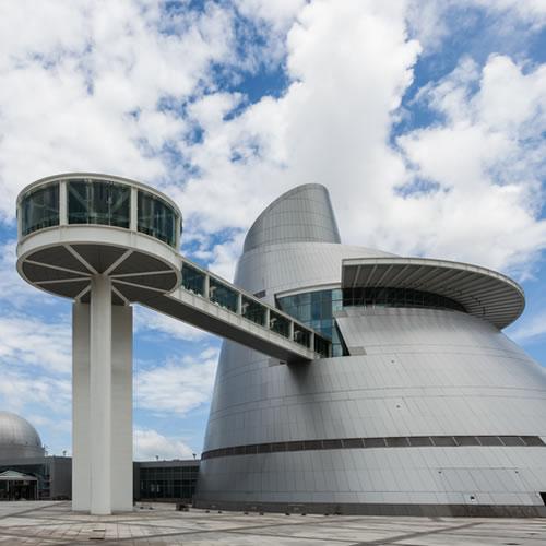 Centro de Ciência de Macau