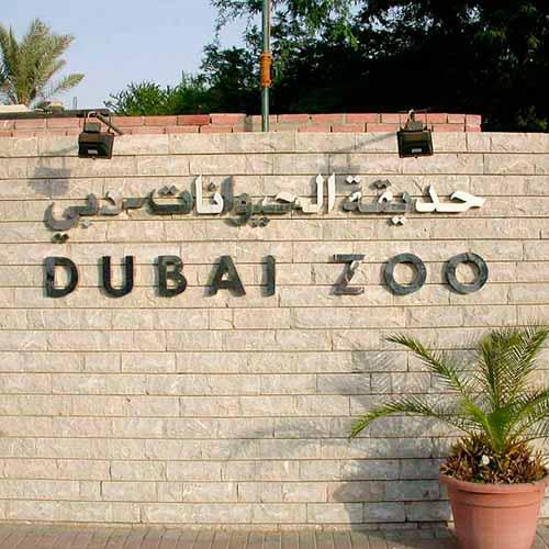 Zoológico