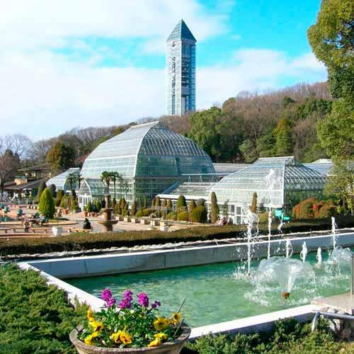 Higashiyama Zoológico e Jardim Botânico