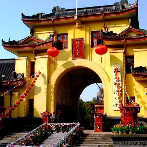 Cidade do príncipe Jingjiang