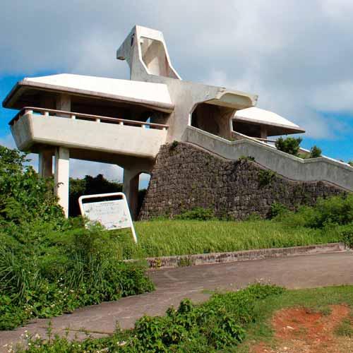 Observatório Makiyama