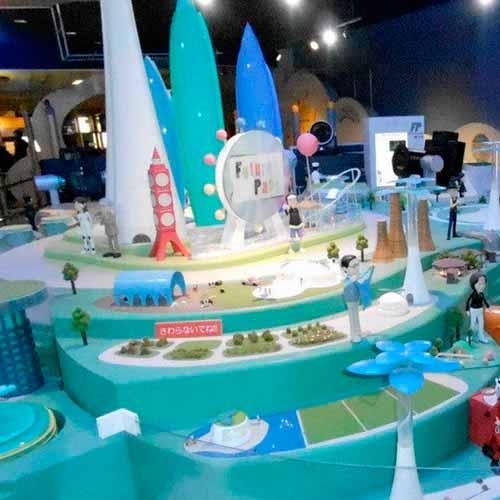 Hiroshima Children's Museum