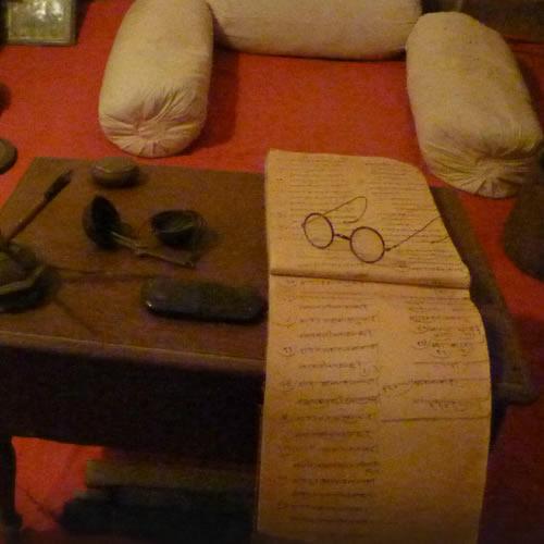 Museu da Herança