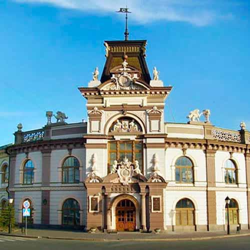 Museu de História Natural de Tatarstan Museum