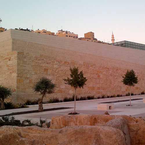 Museu da Jordânia