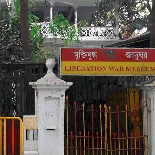 Museu da Libertação da Guerra