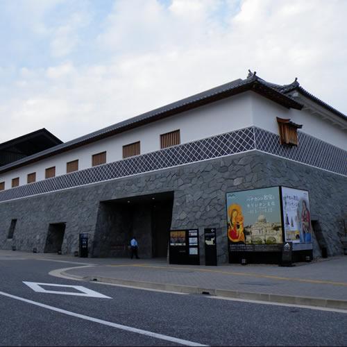 Museu de História e Cultura de Nagasaki