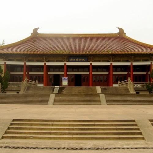 Museu de Nanjing