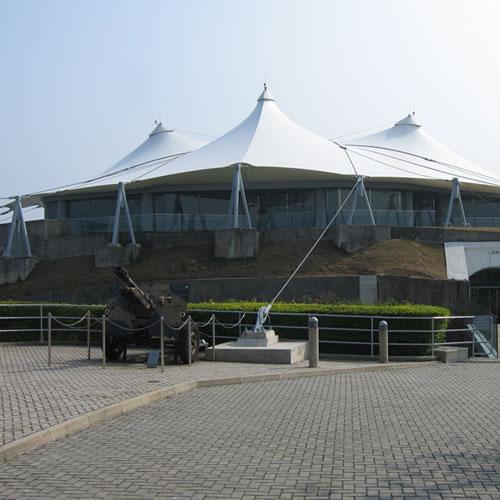 Museu da defesa costeira