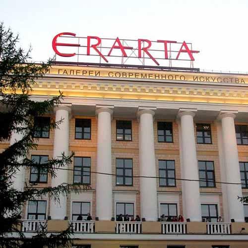 Museu Erarta