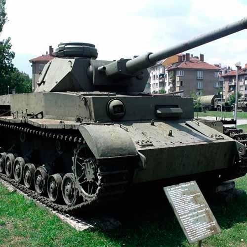 Museu Militar Nacional de História