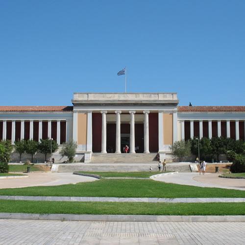 Museu Nacional Arqueológico