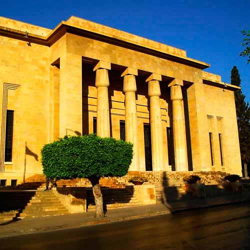 Museu Nacional de Beirute