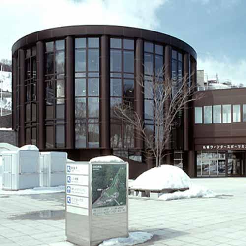 Museu Olimpíadas de Inverno de Sapporo