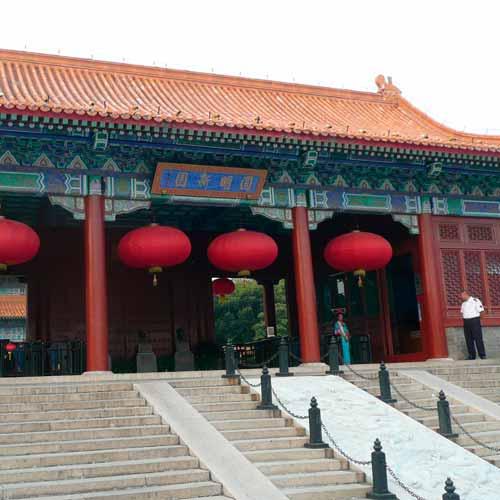 Novo Palácio Yuan Ming