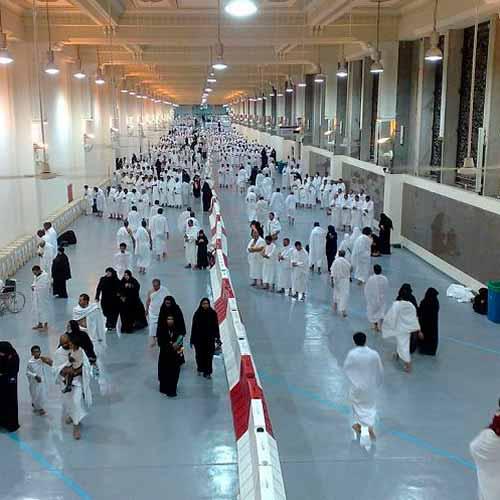 Safa e Marwah