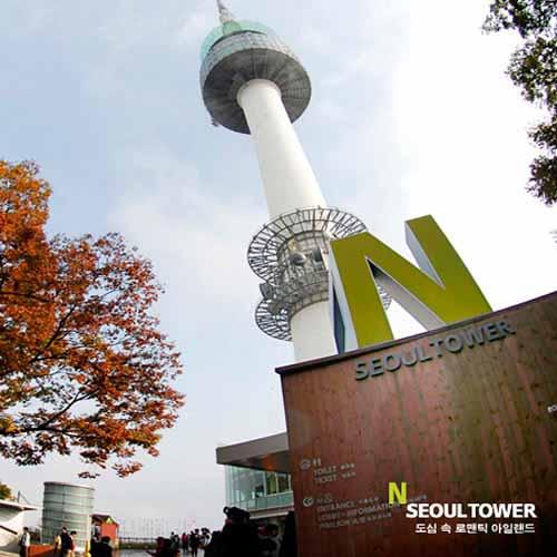 Torre Namsan Seul