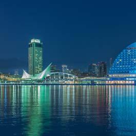 Quanto custa viajar para Kobe