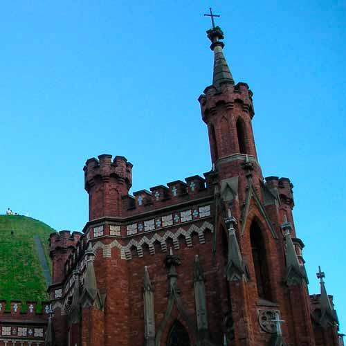 Torre da cidade